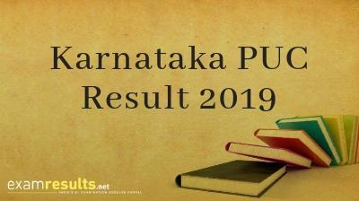 Karnataka Class 10 Results 2017