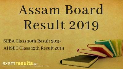 assam board result 2019