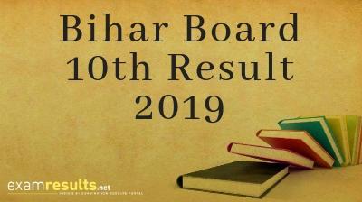 Bihar Class 10 Results 2017