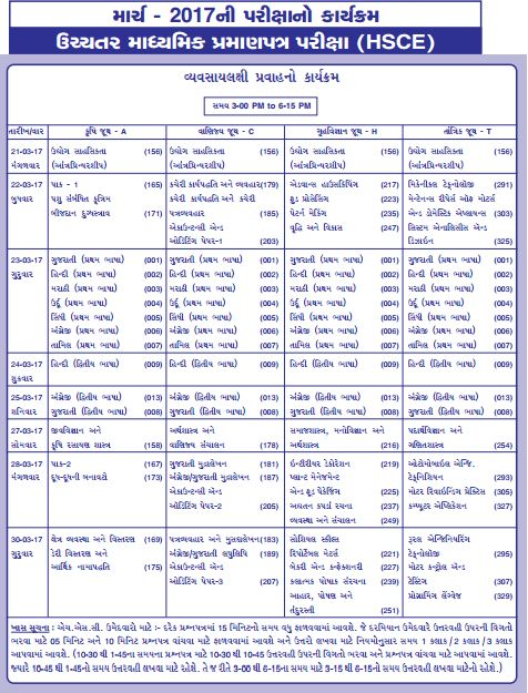 12TH COMMERCE TIME TABLE 2016 EPUB DOWNLOAD