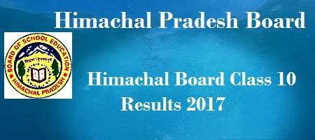 Himachal Pradesh Class 10 Results 2017