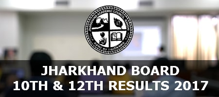 Jharkhand Board Results 2017