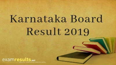 karnataka Results 2017
