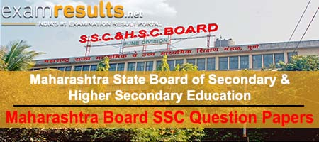 Maharashtra SSC Board Model Question Papers 2019, Model
