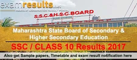 Maharashtra Class 10 Results 2017