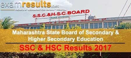 Maharashtra SSC HSC Results 2017