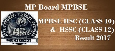 MP Board Results 2017