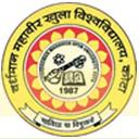 Latest Examination Results from Vardhaman Mahaveer Open University (VMOU) Kota