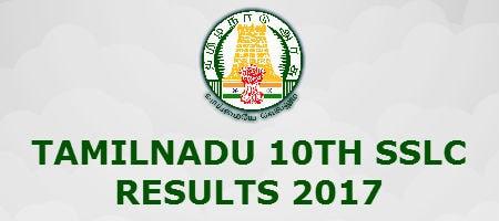Tamil Nadu Class 10 Results 2017