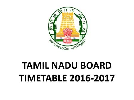 Tamil Nadu Board logo