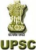 UPSC 2016 Logo